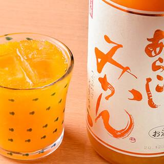 種類豊富な取り揃え!厳選された日本酒やお好みのお酒をぜひ