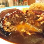 キッチン櫻庭 - 肉汁溢れる「ハンバーグ」