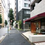 キッチン櫻庭 - お店