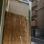 インド食堂TADKA - 店構え