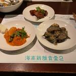 149673774 - コーヒーポーク(奥)、エビチリ(左)、茄子とシリアルの炒め物(右)