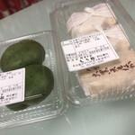 御菓子司 もち観 - 料理写真:購入品