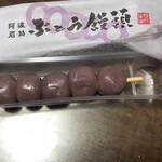 日乃出本店 - 料理写真: