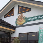 BAKERY BAMBI -