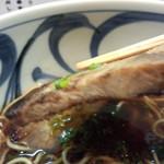 麺鮮醤油房 周月 高松本店 - 炙りチャーシュー・アップ