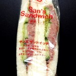 サンズサンドイッチ - 安定の『コンビーフサンド』