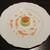 エス小林 - 料理写真:田川のアスパラのババロア、萩の海胆ぞえ