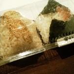 おむすび権米衛 - 玄米と梅