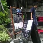 TOM TOKYO -