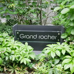 Grand rocher -