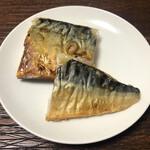京丹後地産食堂 味工房 海鮮ひさみ - ひさみのへしこ