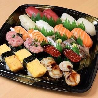 【デリバリー・テイクアウトOK!】お家でやまとの寿司を満喫