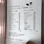 149709681 - 豆屋さん
