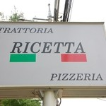 リチェッタ -