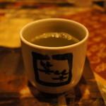 14971875 - おいしくない緑茶
