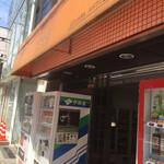 南青山 木村屋 - 店舗外観 このオレンジ色の庇が目印