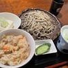 うさぎ庵 - 料理写真:F・かやくご飯セット ¥920