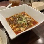 四川小吃 雲辣坊 - シビれる麻婆豆腐。