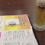 松本酒場 情熱ホルモン - 生…290円