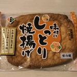 サンマート - 料理写真:焼揚げ
