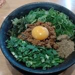 麺や厨 - 台湾まぜそば(大盛)2辛 900円+100円