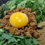 麺や厨 - 台湾まぜそば アップ