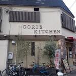 ゴリーズ キッチン -