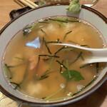 魚家 - 明太子茶漬け