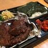 けやき - 料理写真:焼肉弁当   1500円