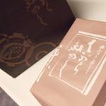 与太呂 - お土産 鯛めし