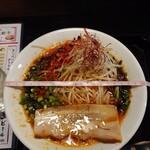 Menyashukateppuu - 鬼味噌ラーメン968円 丼の直径20cm
