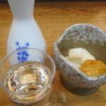 づぼら寿司 - 五橋
