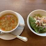 149748155 - サラダ&スープ