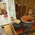 Nikunoyamakin - got to be strong!