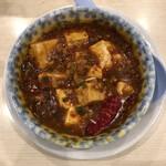 岡室酒店 - 辛口麻婆豆腐
