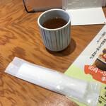 宮崎酒場ゑびす -