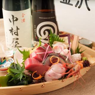 金沢中央卸売市場に集まる北陸各地の良質な鮮魚!