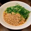 赤麺 梵天丸 - 料理写真:特製汁なし担々麺3辛