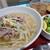 ニャーヴェトナム・フォー麺 - その他写真:牛肉のフォー
