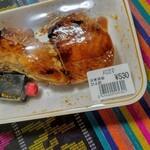 とまりん - 料理写真: