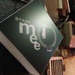 スタンド メェ -