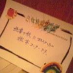14977024 - イベントしてました!「ミセナカ書店」と言うそう。札幌市内様々なお店が参加しているらしい…。2012.9