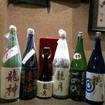 彩櫻 - 日本酒いろいろ
