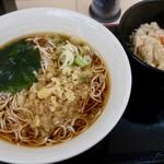 天花そば - 炊き込みご飯セット・温そば(500円)