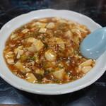 香鑪峰 - 料理写真:マーボー飯(740円)