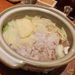 Kyoudoshukouaomoriya -