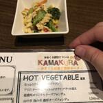 かまくら個室ビストロ KAMAKURA -