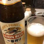 中華 福林 - 瓶ビール