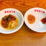 番長餃子道 - 青唐醤油、ニンニク胡麻油、梅ソース、辛味噌タレ