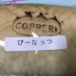 コッペパン専門店 コッペリ -